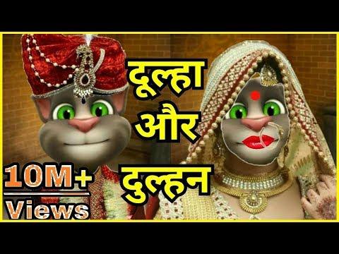 Video Talking Tom Hindi - Funny Videos Talking Tom Cat - Talking Tom Funny Videos 2018 download in MP3, 3GP, MP4, WEBM, AVI, FLV January 2017