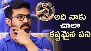 Ram Charan Opens up about Stardom and Being Chiranjeevi Son