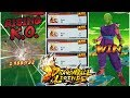 HOW TO WIN 989% OF PVP GAMES IN DRAGON BALL LEGENDS!