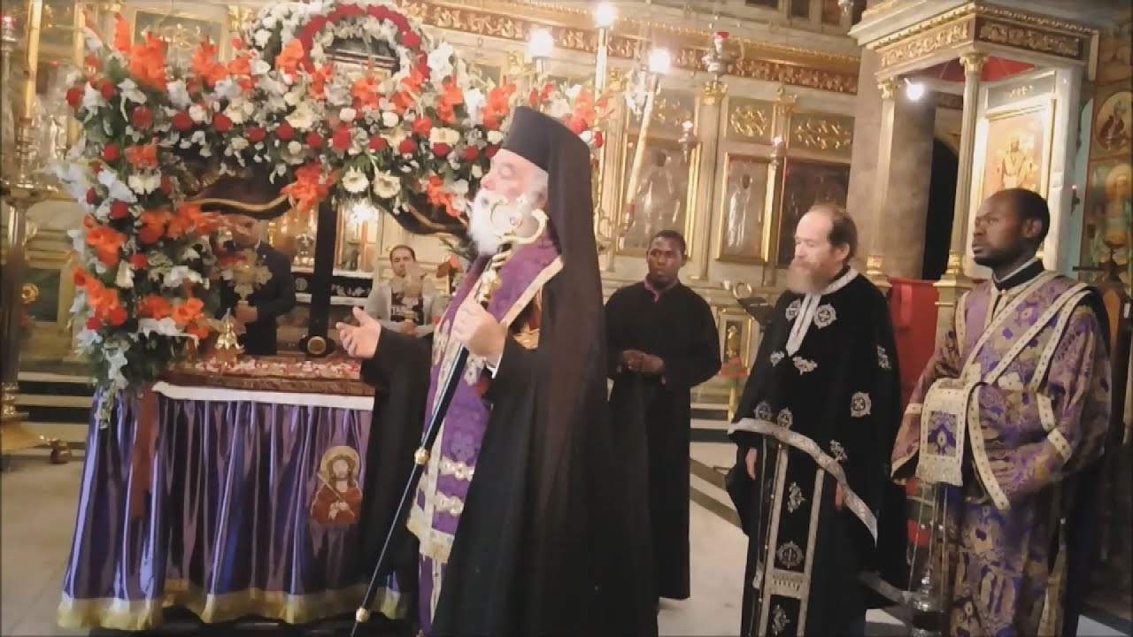Η Ακολουθία των Παθών στο Πατριαρχείο Αλεξανδρείας