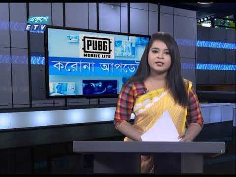 Special Bulletin Corona Virus || করোনা আপডেট || 01 PM || 30 July 2020 || ETV News