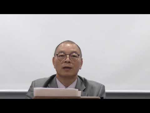 마태복음영해설교3장11-12