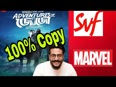ADVENTURES OF JOJO COPIED|RAJ CHAKROBORTY|SVF