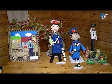 Подведены итоги регионального этапа Всероссийского конкурса детских поделок «Полицейский Дядя Стёпа»