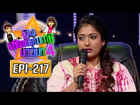 Odi-Vilayadu-Pappa-Season-4-Epi-217-Elimination-Round-Kalaignar-TV-16-06-2016