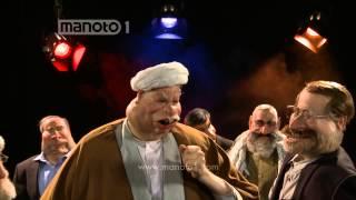 دانلود موزیک ویدیو نگو نمیام گروه شبکه نیم