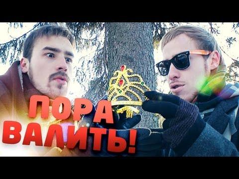 Thumbnail for video e2VvsXw3jfk