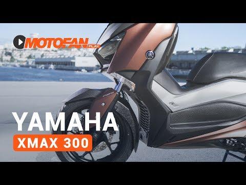 Vídeos de la Yamaha Xmax 300