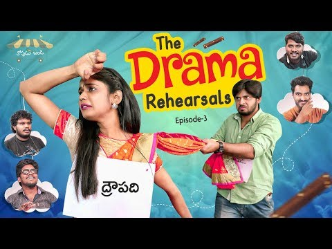 The Drama Rehearsal || Latest Telugu Comedy Video || Episode #3 || Thopudu Bandi