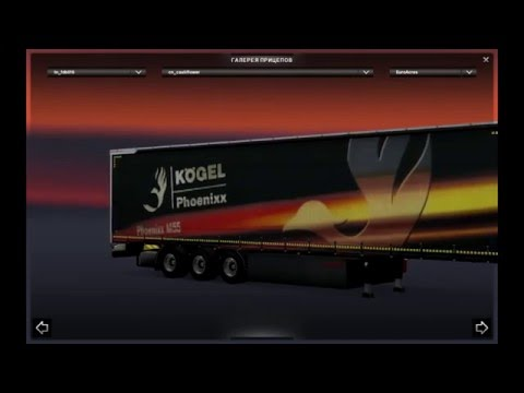Trailer Pack Kogel Maxx 1.22.x