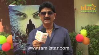 Ravi Shankar at 1 Panthu 4 Run 1 Wicket Audio Launch