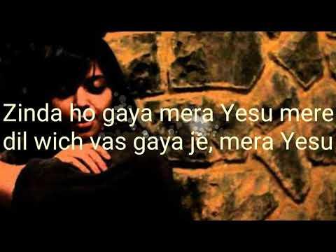 Video Mera Yesu with lyrics Shreya Kant download in MP3, 3GP, MP4, WEBM, AVI, FLV January 2017