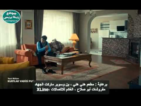 Video مسلسل مراد علم دار الحلقه 51 القسم 4 download in MP3, 3GP, MP4, WEBM, AVI, FLV January 2017