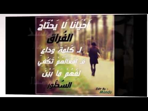 marocco  music FES live  www zlk4 anatoile com \u202bحسن    الاسمر   دنيا ايه\u202c (видео)