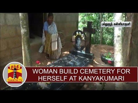 Woman-build-cemetery-for-herself-at-Kanyakumari-Thanthi-TV