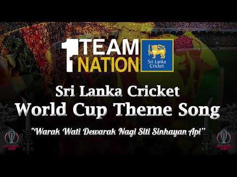 2019 ஆண்டின் உலகக்கிண்ண இலங்கை அணிக்கான உத்தியோக பூர்வ பாடல்!!!  වරක් වැටී දෙවරක් නැගී සිටි සිංහයන් අපි  Sri Lanka Cricket World Cup Song [Official Audio]
