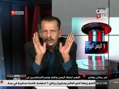 اليمن اليوم 2 11 2016