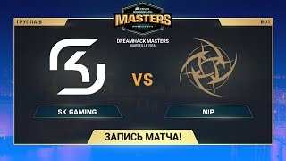 SK vs NiP - DreamHack Marceille - de_train [SleepSomeWhile, Anishared]