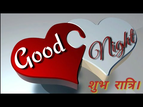 Good quotes - Beautiful GOOD NIGHT_ Video (No Copyright Song) Wishes; Greetings; Quotes