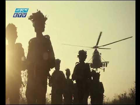 সম্মিলিত অভিযানে পিছু হটেছিল পাকিস্তানী হানাদার বাহিনী