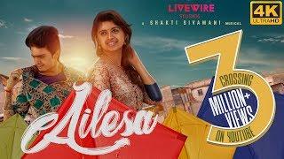 Video Ailesa - Official Music Video - 4K | Balaji Radhakrishnan, Harija | A Shakti Sivamani Musical MP3, 3GP, MP4, WEBM, AVI, FLV Januari 2018