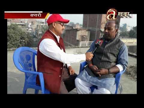 (Maha Sangram - Manish Kr. Suman - Saptari...21 min.)