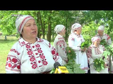 Зелені свята на Поліссі: які унікальні обряди там збереглися? [ВІДЕО]