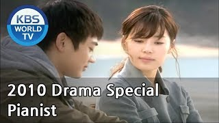 Video Pianist | 피아니스트 (Drama Special / 2010.11.27) MP3, 3GP, MP4, WEBM, AVI, FLV Maret 2018