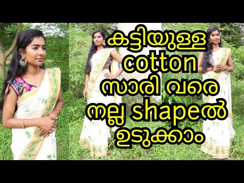 How to drape cotton saree|Perfect pleats for saree|No Ironbox neeeded|2 min saree drapAsvi Malayalam