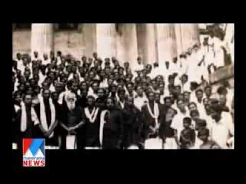 ഇന്ത്യന്\u200d വോട്ടു കഥ INDIAN VOTE KADHA   Part  3 (видео)