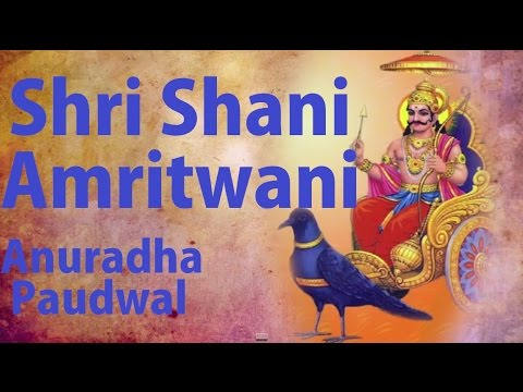 Video Shani Amritwani By Anuradha Paudwal [Full Video Song] I Shri Shanidev Amritwani download in MP3, 3GP, MP4, WEBM, AVI, FLV January 2017