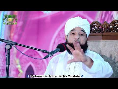 Video Jahaalat Or Firqa Wariyat K Is Dor Me Sucha Or Khara DEEN Ka (Muhammad Raza SaQib Mustafai) download in MP3, 3GP, MP4, WEBM, AVI, FLV January 2017