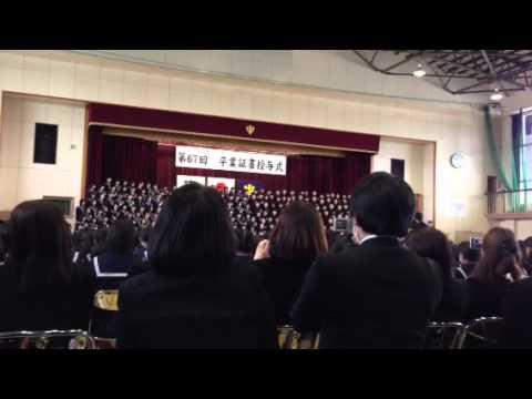 揖斐郡池田町 池田中学校 卒業式
