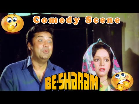 Video Comedy Scene | Besharam Hindi Movie | Amitabh Bachchan, Sharmila Tagore, Amjad Khan download in MP3, 3GP, MP4, WEBM, AVI, FLV January 2017