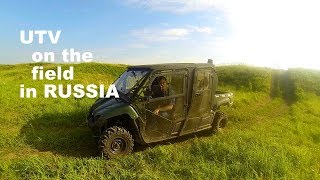 10. Test review of Yamaha Viking 700 UTV. It is SUPERCOOOOL and here's why