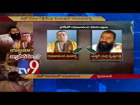 Video Ramananda Maharshi Vs Dr.Marri Krishna Reddy over Kundatmaka Yagnam - TV9 Today download in MP3, 3GP, MP4, WEBM, AVI, FLV January 2017