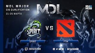 Spirit vs FTM, MDL CIS, game 2 [Mortalles]