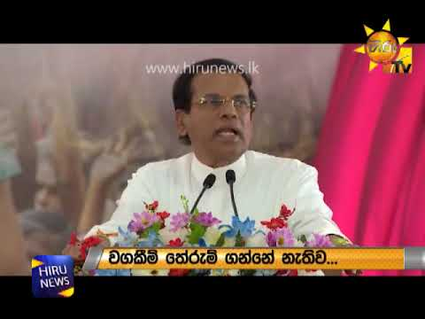 President says will join with masses to fight against fraud and corruption