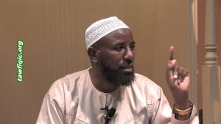 Sheikh Amiin Ibro Qissaa Rabi'atu Rabi'i