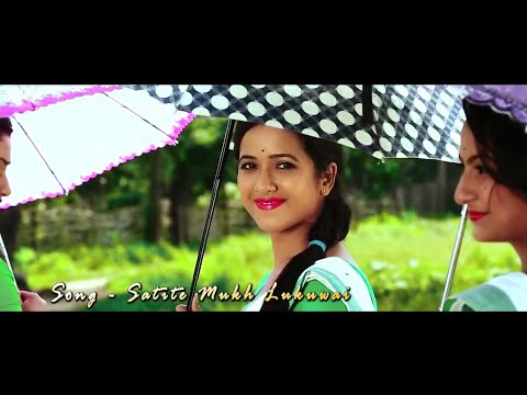Video Satite Mukh Lukuwai Assamese Video by Asha _FULL HD MP4 download in MP3, 3GP, MP4, WEBM, AVI, FLV January 2017