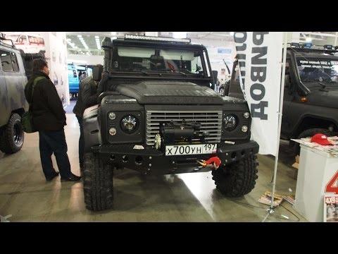 defender - Land Rover Defender 4x4 Offroad Tuning 3-я международная специализированная выставка транспортных средств повышенной проходимости «Вездеход» 2014....