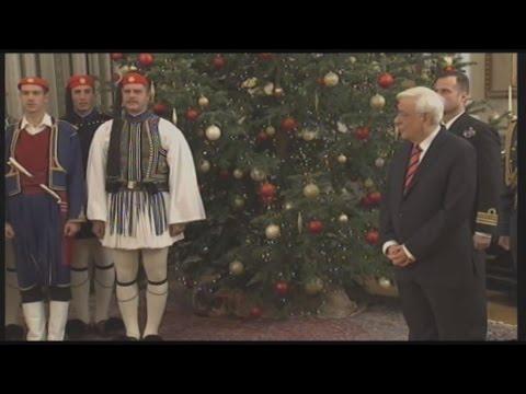 Έψαλαν τα κάλαντα στον Πρόεδρο της Δημοκρατίας