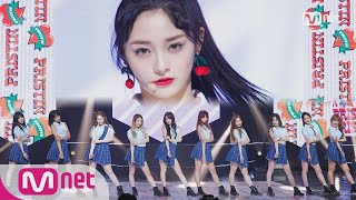 Video [PRISTIN - We Like] KPOP TV Show | M COUNTDOWN 170914 EP.541 MP3, 3GP, MP4, WEBM, AVI, FLV Februari 2018