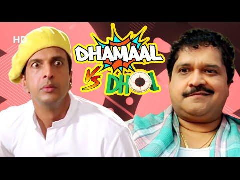 Dhamaal V/S Dhol - Best Of Hindi Comedy Scenes - Rajpal Yadav - Javed Jaffery - Vijay Raaz
