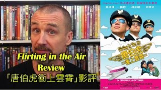 Nonton Flirting In The Air                       Movie Review Film Subtitle Indonesia Streaming Movie Download