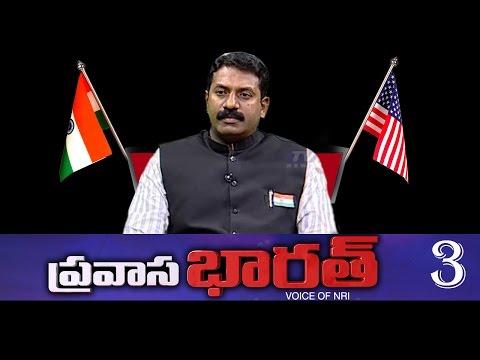 Lawyer Harinath Reddy Opinion   Modi Speech  @ Red Fort   Part 3 : TV5 News
