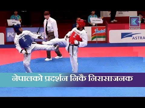 (Kantipur Samachar | एशियन गेम्समा नेपाली खेलाडीको निराशाजनक प्रदर्शन कायमै - Duration: 3 minutes, 39 seconds.)