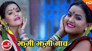 Jhumi Jhumi Nacha - Bishna Sahi,Ganesh Bhat,Milan Bhat & Jasmin Tamang