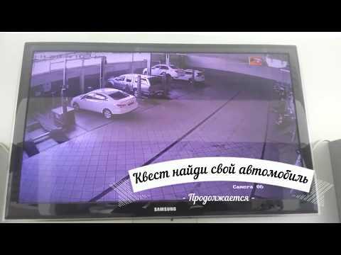 Пензенский автосалон vs Клиент. Тихая драка