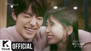 Video [MV] Suzy(수지) _ Ring My Bell(Uncontrollably Fond(함부로 애틋하게) OST Part. 1) MP3, 3GP, MP4, WEBM, AVI, FLV Januari 2018